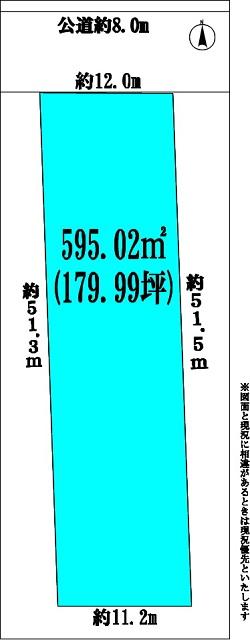 中村区岩塚町字郷中