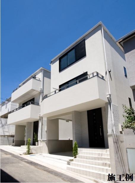 渋谷のデザイン住宅 総額6380万円