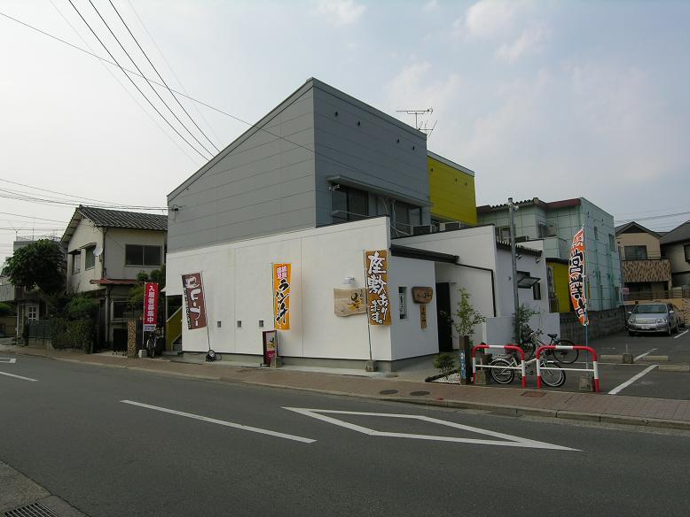 水前寺駅 2.0万円