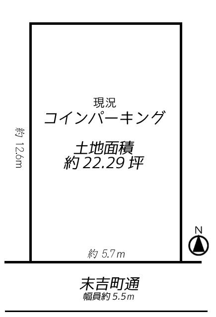 祇園コインパーキング 清本町土地