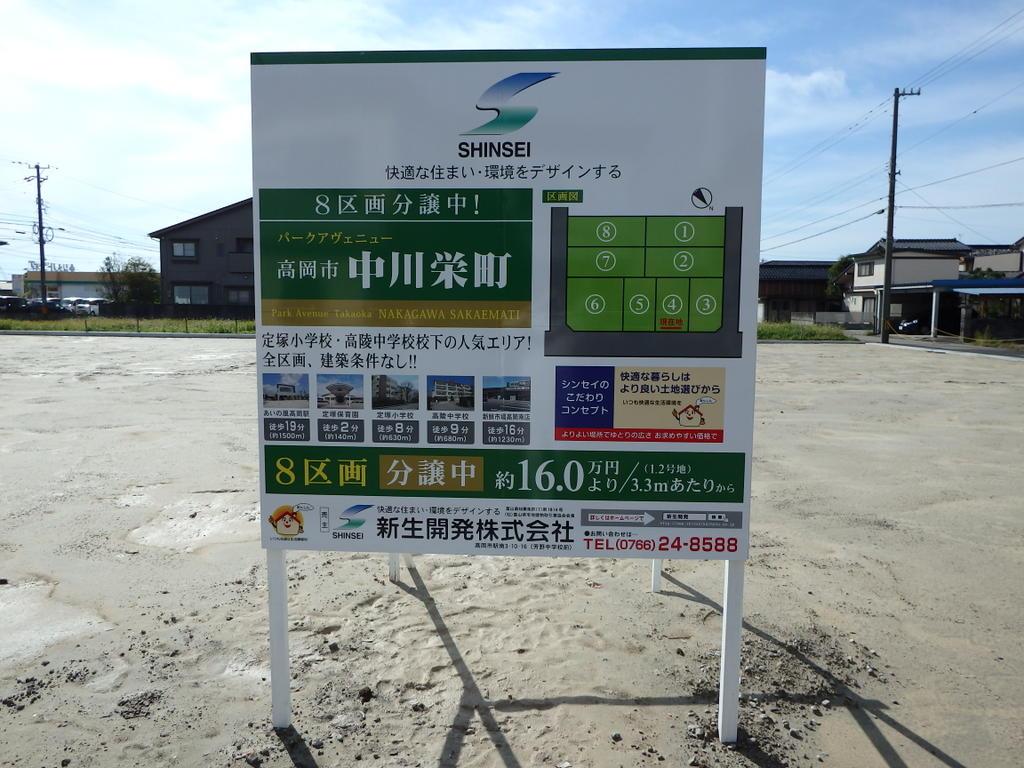 パークアヴェニュー中川栄町 7