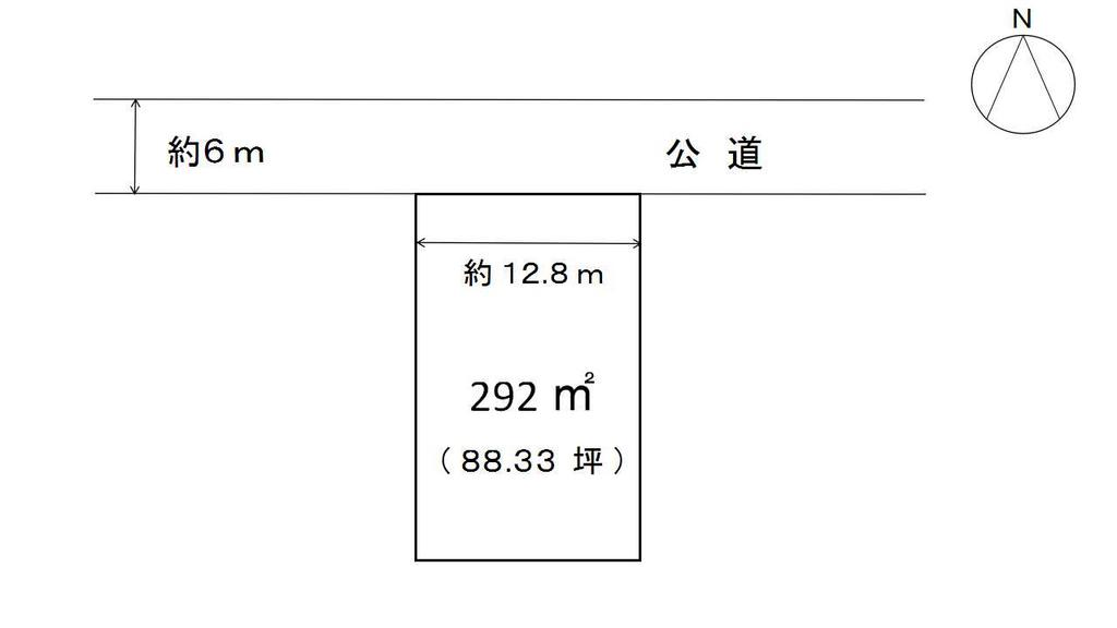岐阜市菅生4丁目