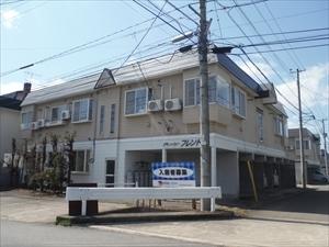 大館駅 2.5万円