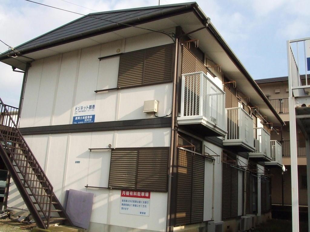 東海大学前駅 1.8万円