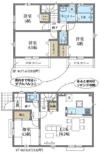 板橋区赤塚4丁目 新築一戸建