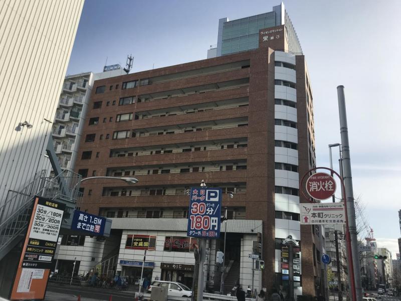 ライオンズマンション栄第3