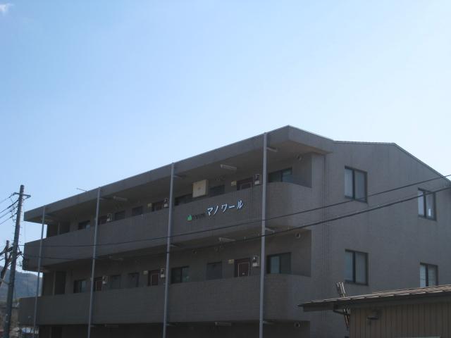 大野原駅 5.1万円