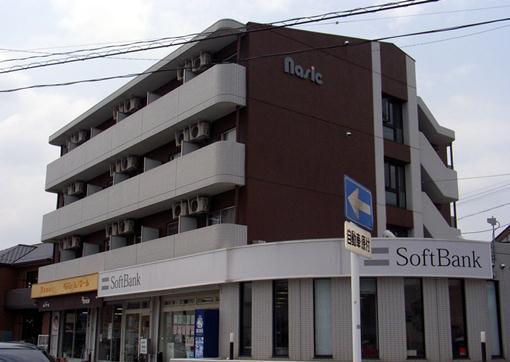 新瀬戸駅 2.0万円