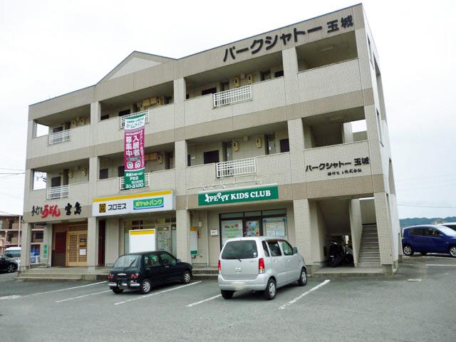 明星駅 3.3万円