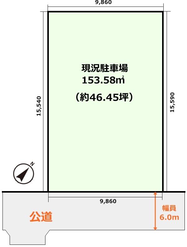 塚本1丁目 売土地
