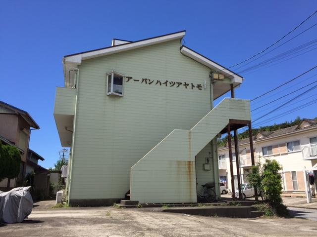 君津駅 3.2万円