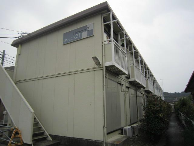 国府津駅 2.9万円