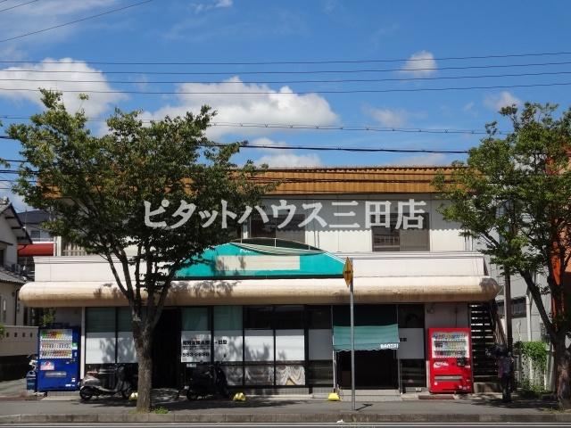 横山駅 4.5万円