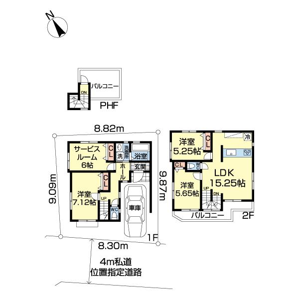 中野区大和町第4期新築戸建1号棟