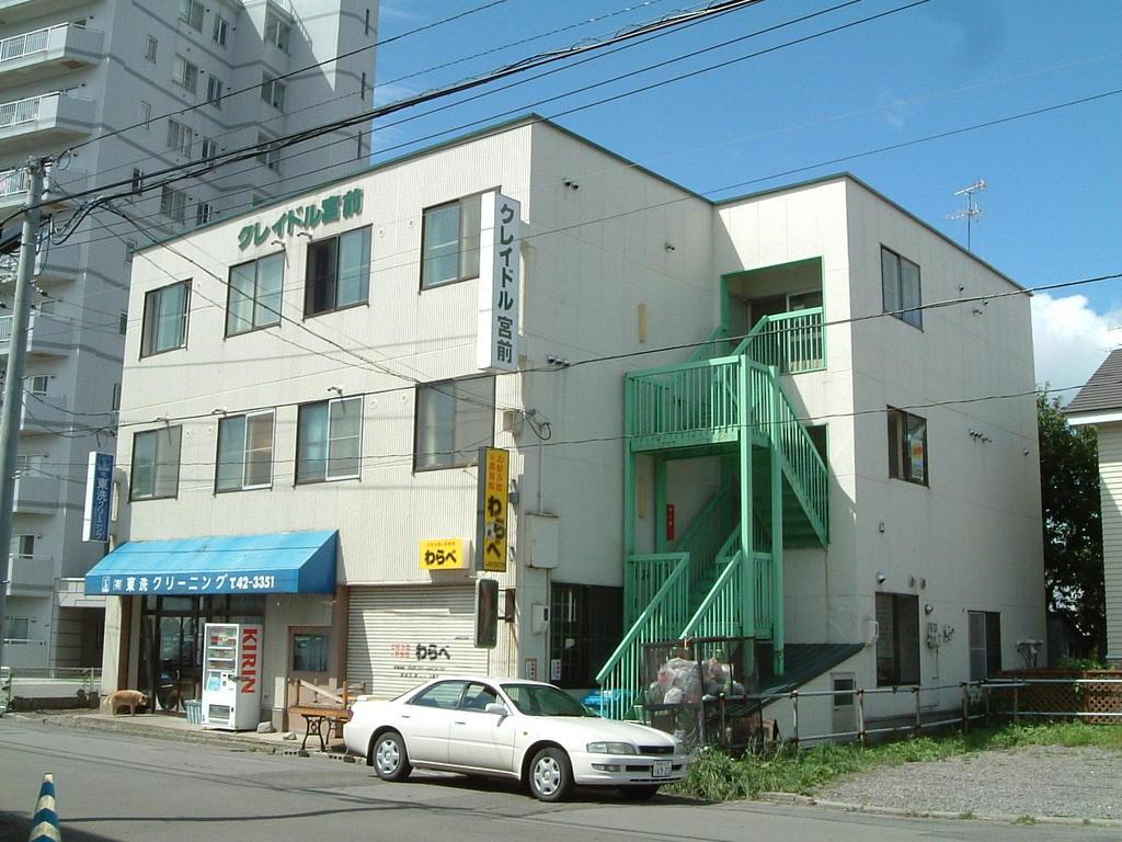 千代台駅 2.5万円