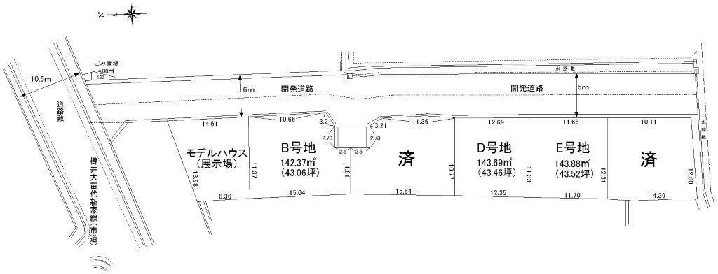 新規分譲地(H28年12月完成) D号地