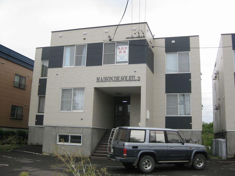 砂川駅 1.9万円