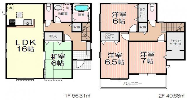 清瀬市下宿2丁目・全1棟 新築一戸建て ~全居室6帖以上~