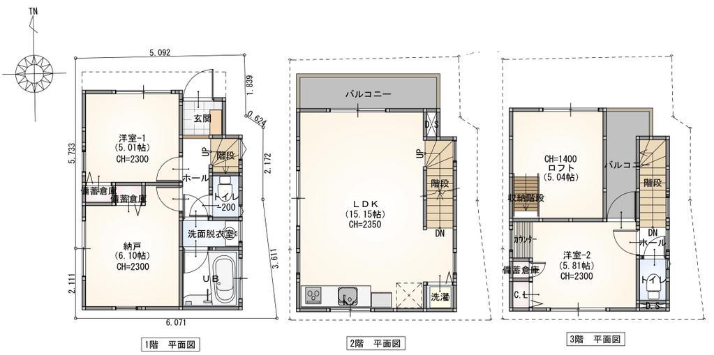 建物総額6280万/山手線「大崎駅」徒歩7分 A区画