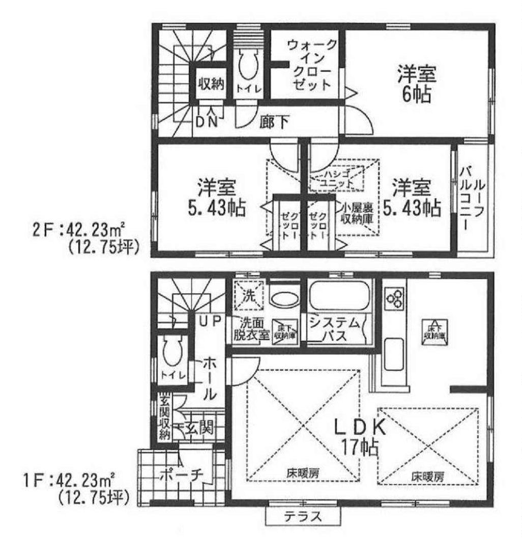 世田谷区赤堤2丁目 新築戸建 5号棟