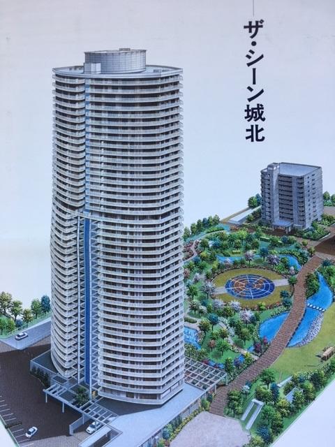 ザ・シーン城北アスタロトタワー 23階