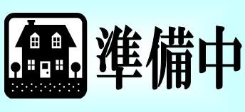 新馬場駅 4.0万円