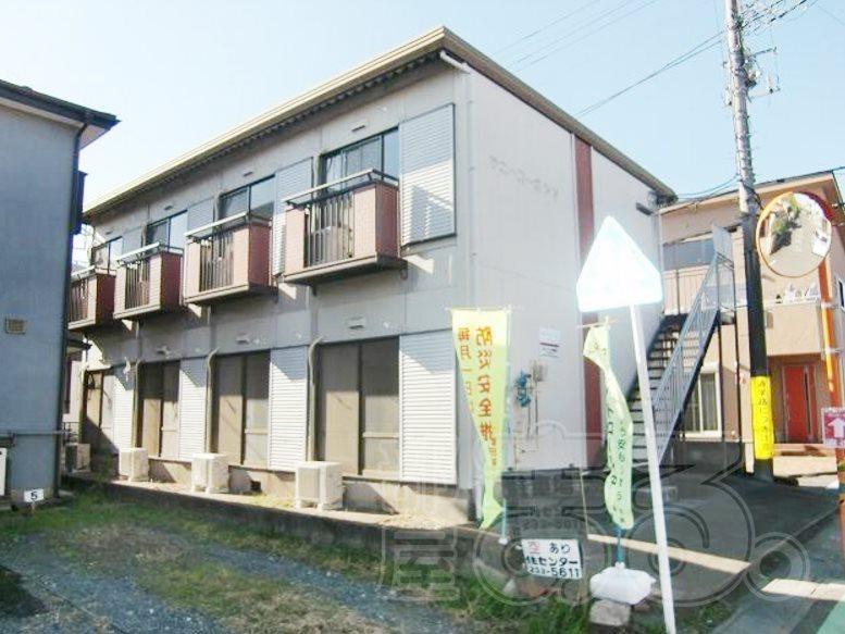 坂戸駅 1.6万円