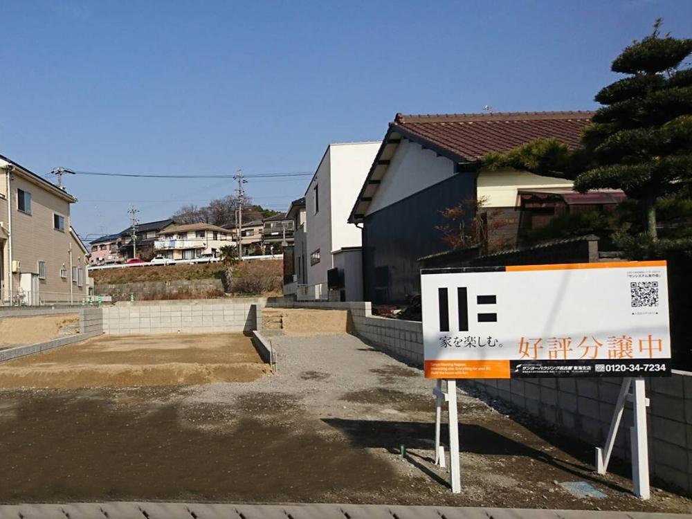 サンヨーハウジング名古屋 東海市名和町3号地