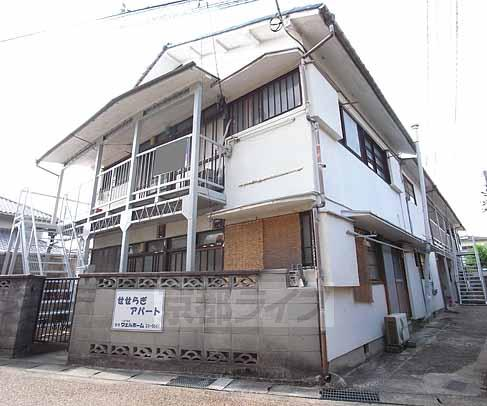 宇治駅 1.6万円