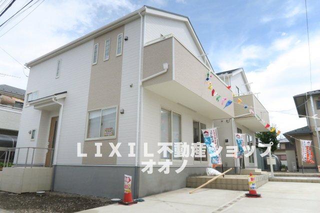 加須市富士見町 新築分譲2-1