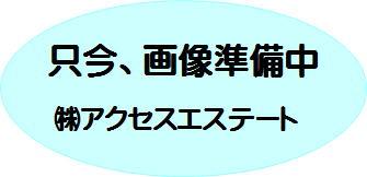 河内長野駅 1.8万円