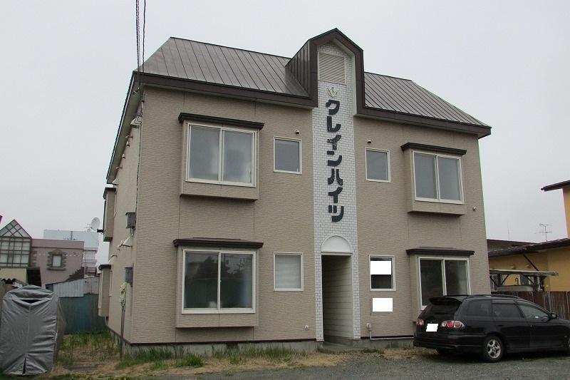 釧路駅 2.2万円