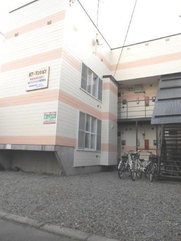鷲別駅 2.3万円