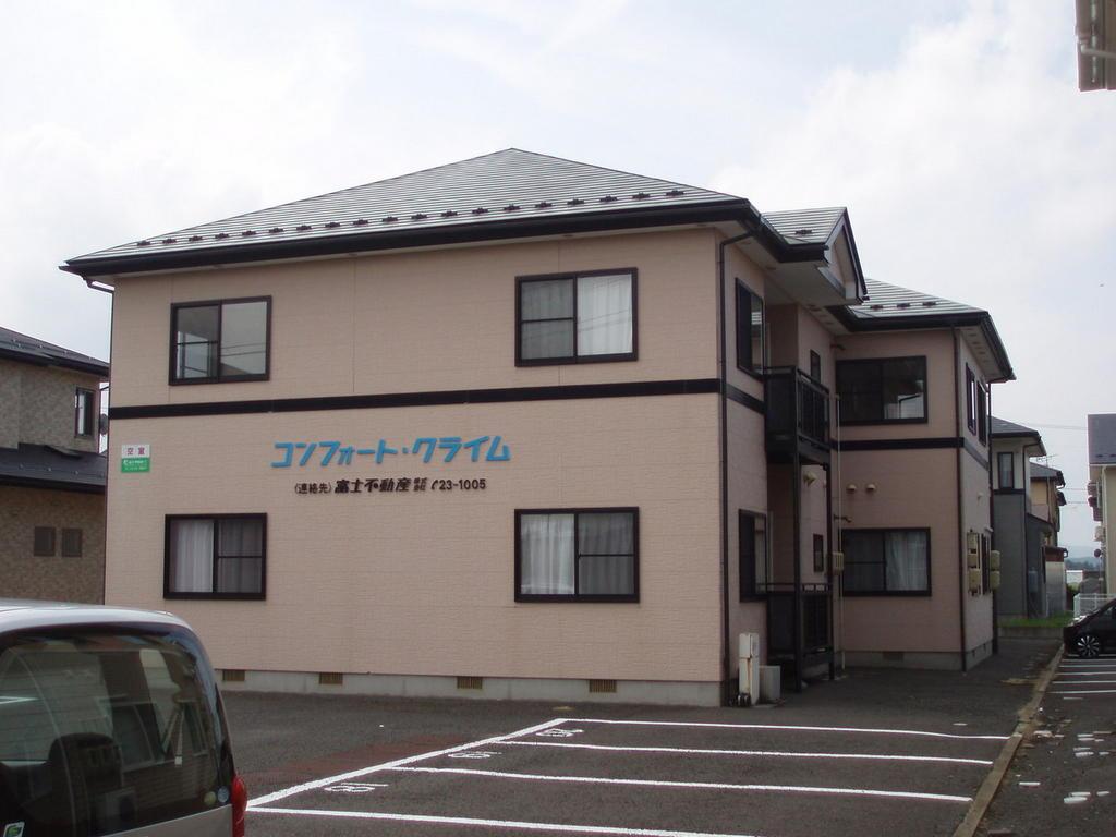 羽後本荘駅 4.8万円
