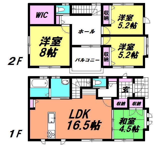 フィット高根沢町光陽台6期 1号棟