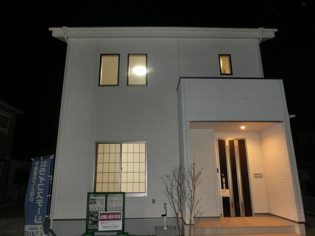 大豆島モデルハウス
