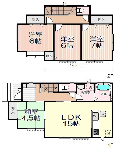 清瀬市松山3丁目・全1棟 新築一戸建 ~駐車並列2台可~