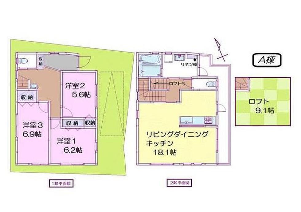 「新検見川駅」徒歩6分 固定階段で行けるロフト付き A号棟