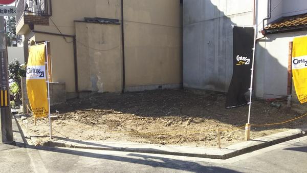 遠里小野7丁目建築条件付土地
