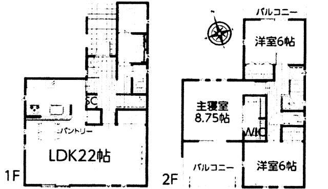 丸山4丁目17-P1新築戸建
