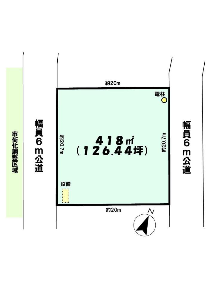 土地・みどりの中央、126坪のゆとりの敷地、両面道路