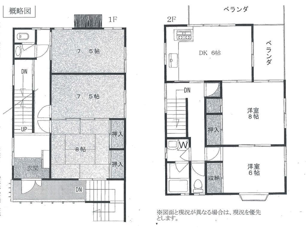 京成線「大久保駅」徒歩15分