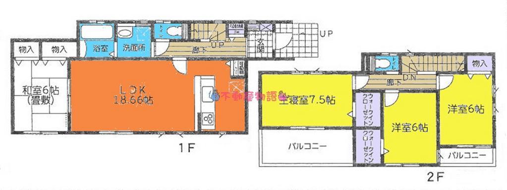 東松山市元宿1丁目 新築住宅 高坂駅物件 4号棟