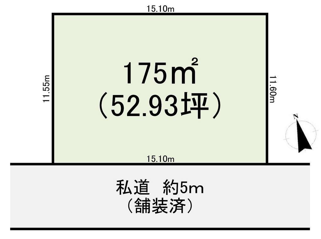茂原市弓渡 土地(52.93坪)