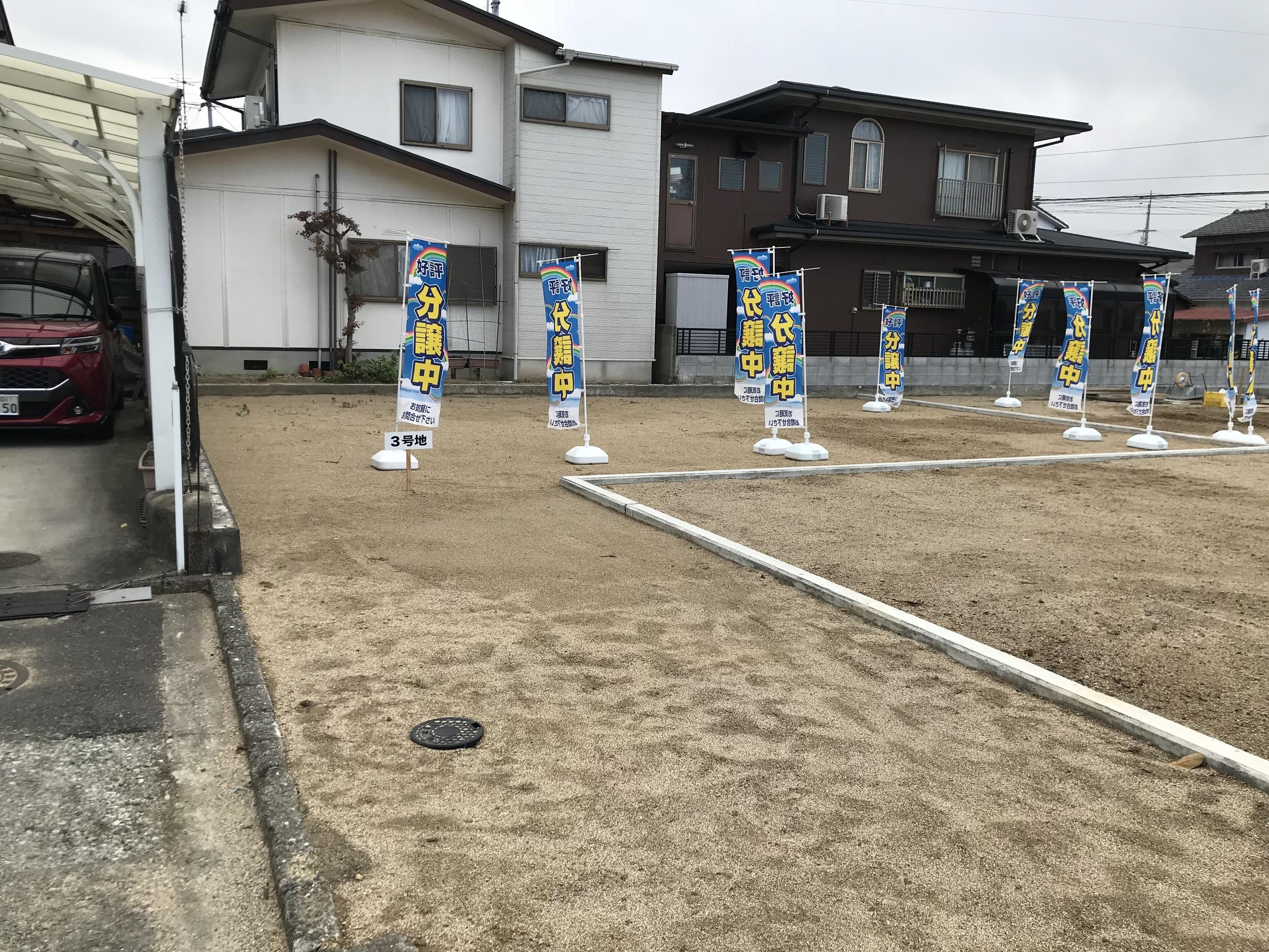 売土地 桜ケ丘4区画分譲地