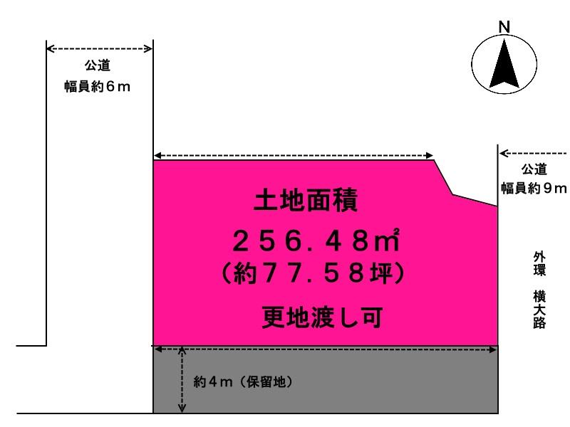 京都市伏見区横大路貴船 売り土地