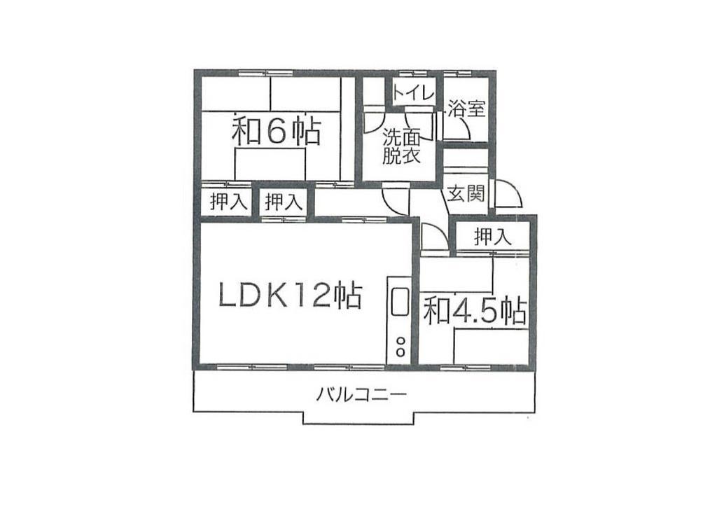リフォーム済中古マンション 若葉台第二住宅