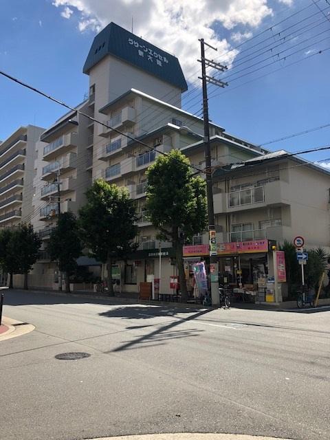 グリーンエクセル新大阪