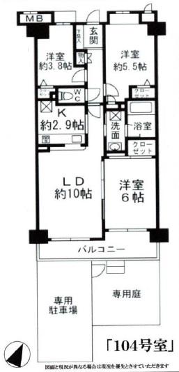 リノベM シャリエ東所沢