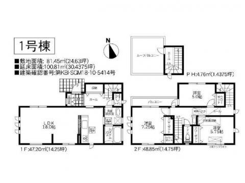 ガルボシティー国分寺市東恋ヶ窪4丁目 1号棟